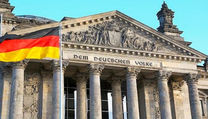 البنك المركزي الألماني