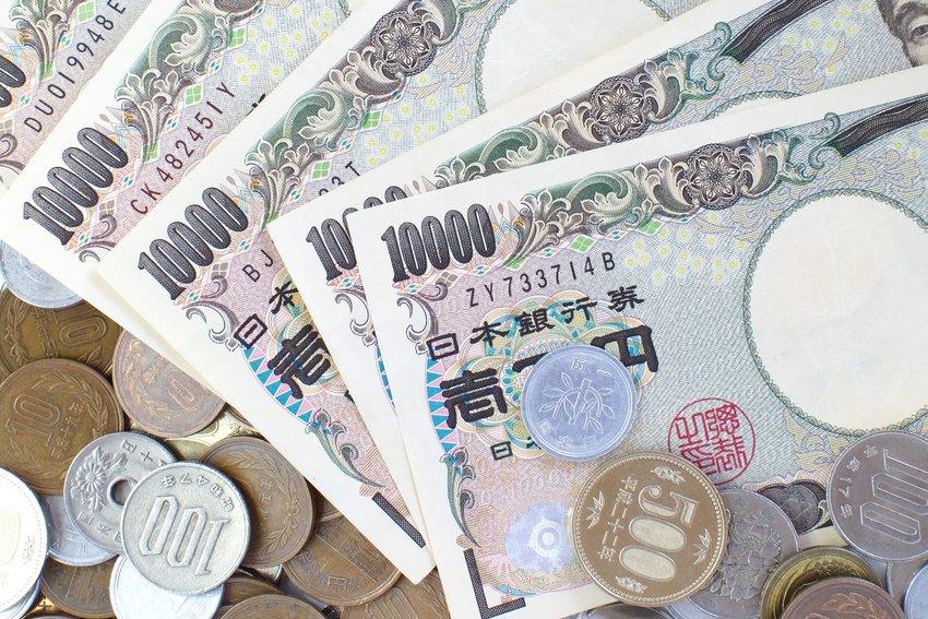 أقدم العملات في العالم - الين الياباني