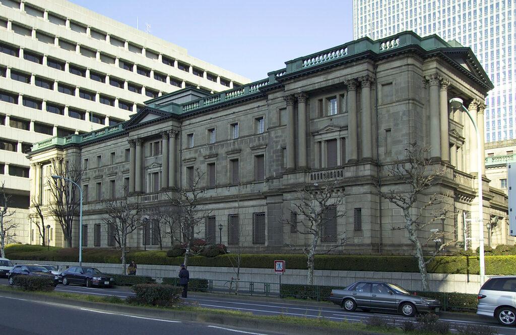 أكبر 10 بنوك مركزية في العالم بنك اليابان