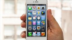 FM974 on Apple Store