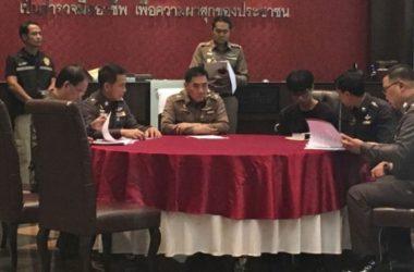 Thái Lan bắt những tin tặc tấn công website chính phủ
