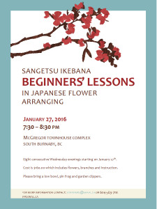 Beginner's Ikebana Lessons