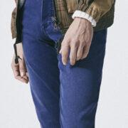 gardeur-le-pantalon-au-confort-recherche-1