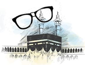 Nerd of Islam