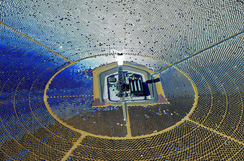 NEXT Solar farm