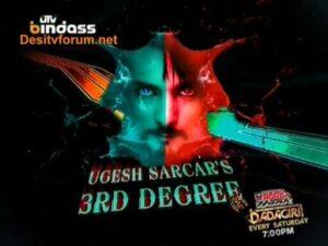 Ugesh Sarcar's 3rd Degree