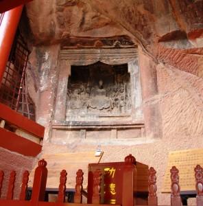 Inside Shibao Shan