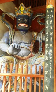 Xiangllao Temple Guardian  2