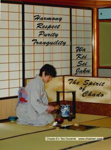 The Way of Japanese Tea