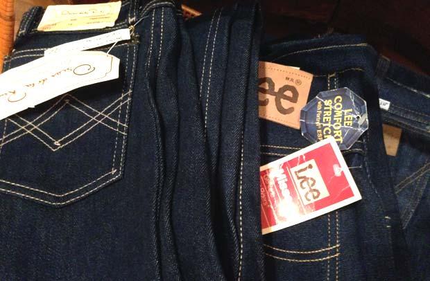 ShopAround_HiBred-jeans