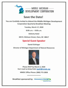 MMDC March Quarterly Breakfast Invite