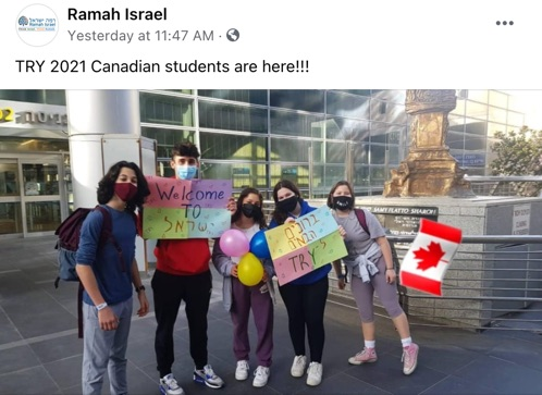 A Parent's Perspective on a Teen Israel Experience