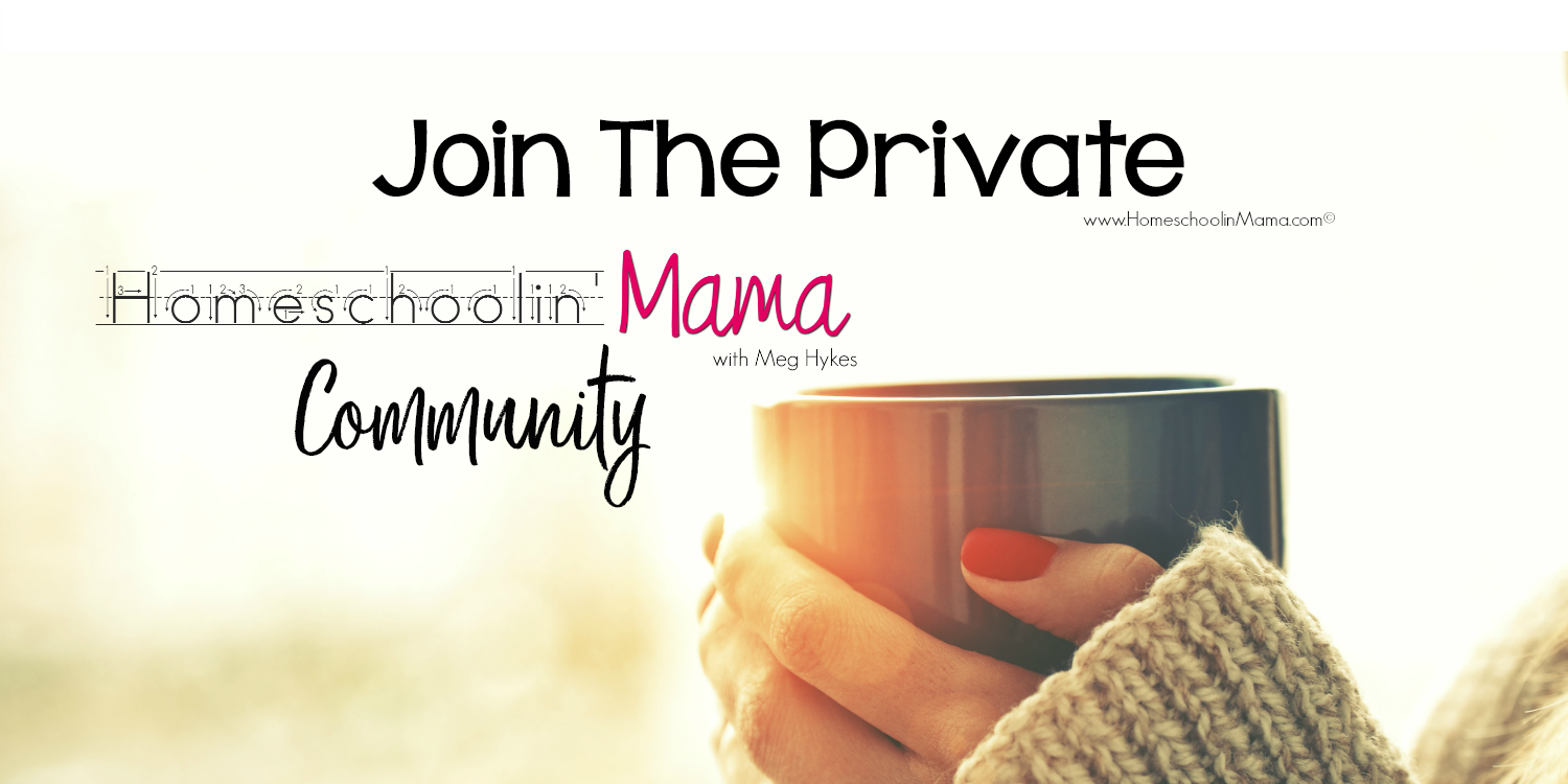 Join The Private Homeschoolin' Mama Community