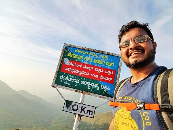 Trek to Tadiandamol