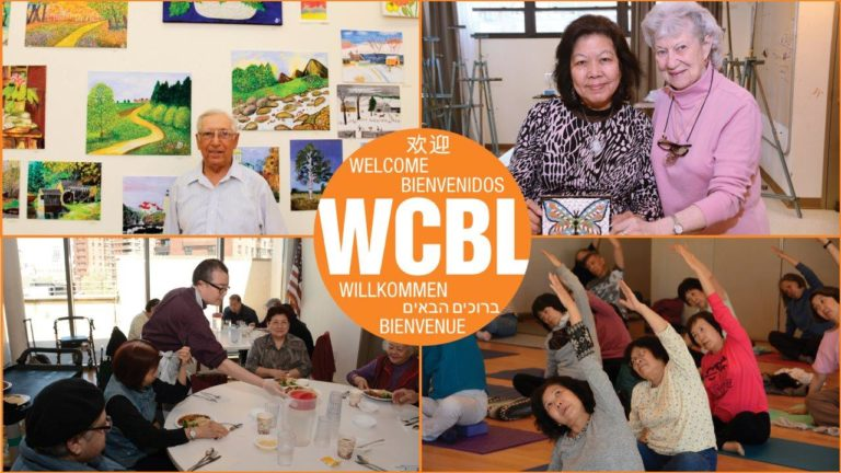 WCBL Header
