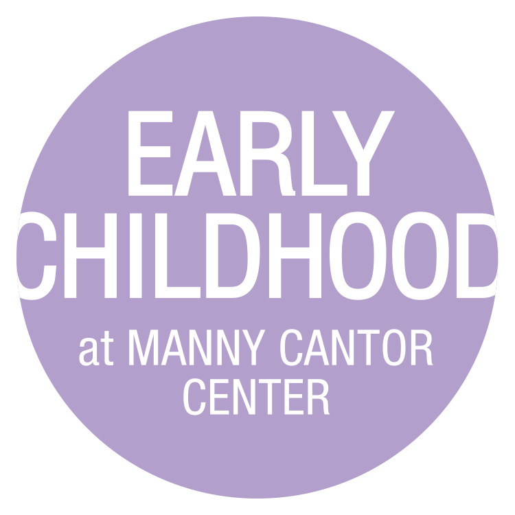 early childhood @ mcc logo