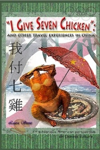 seven chicken front cover 200x301