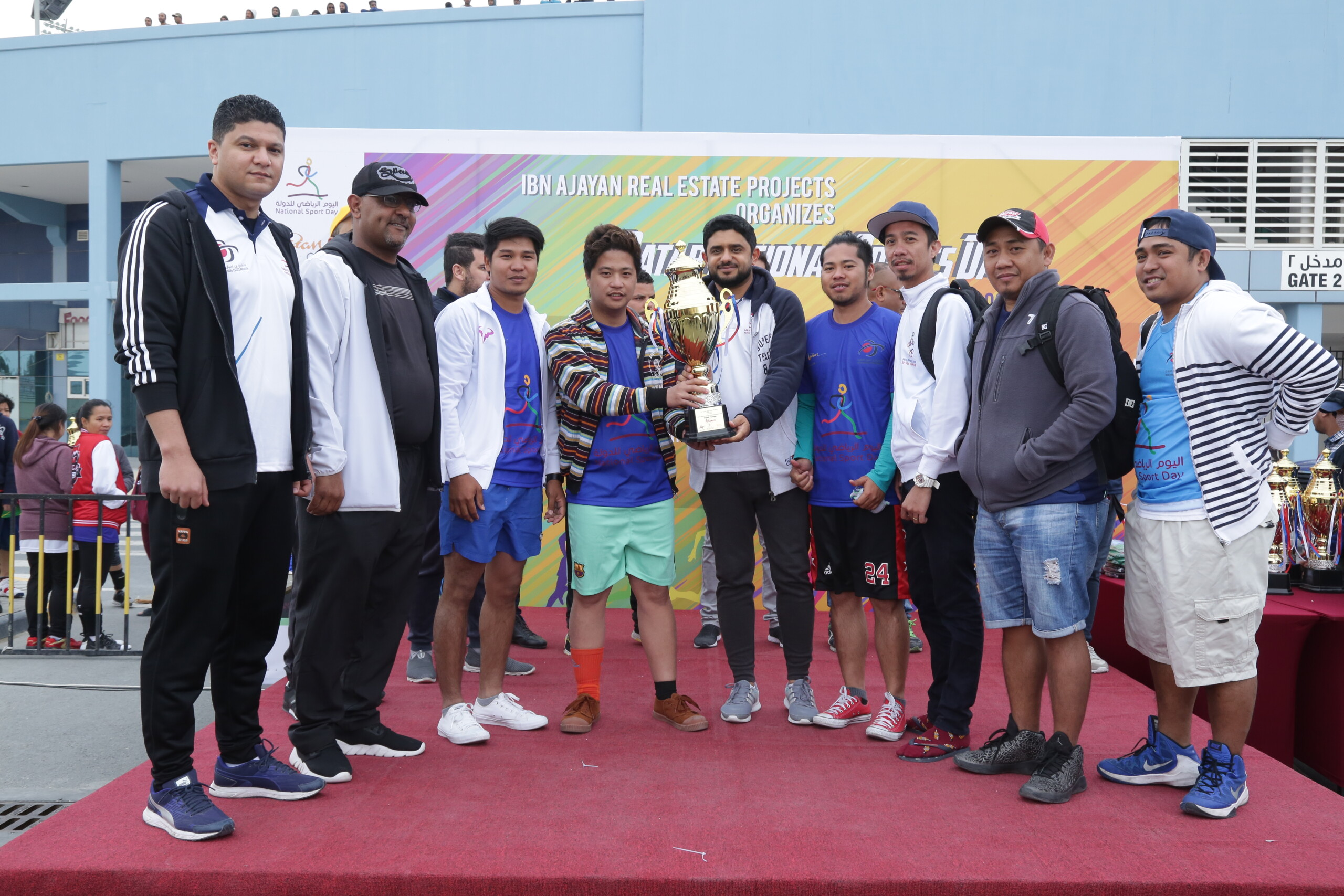 Asian Town Celebrated Qatar's National Sport Day