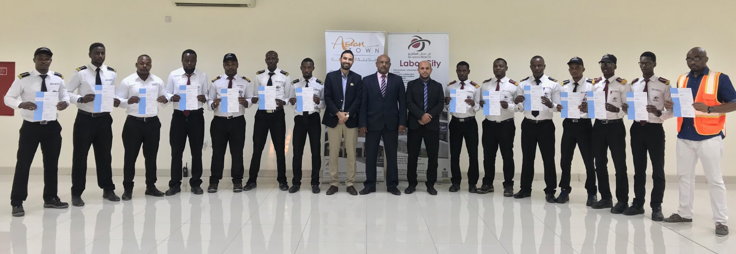 IAP Securities completes BLS/AED & First Aid Course