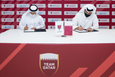 Ibn Ajayan Projects in Team Qatar Supporters Program.