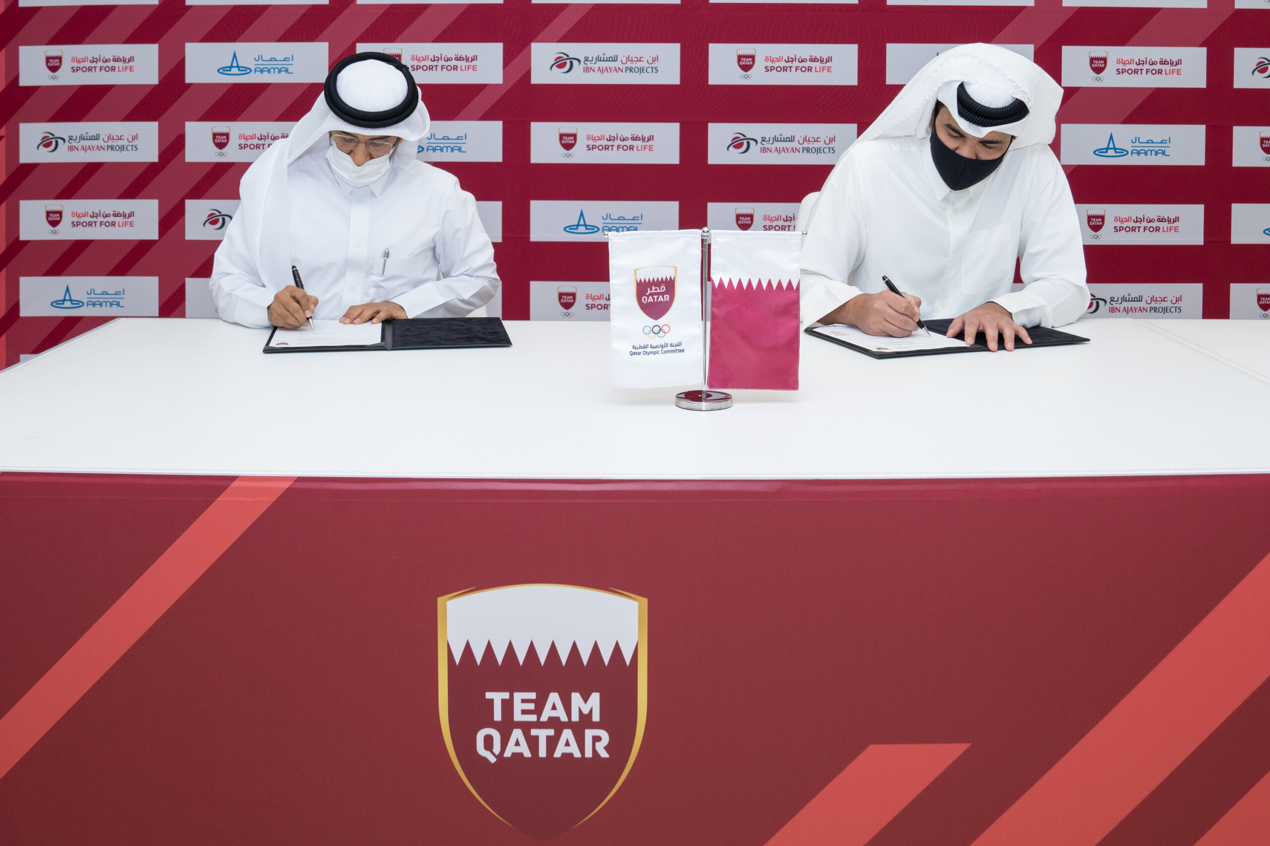 Ibn Ajayan Projects in Team Qatar Supporters Program