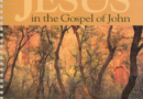 BIBLE STUDY STARTS ON SEPTEMBER 7