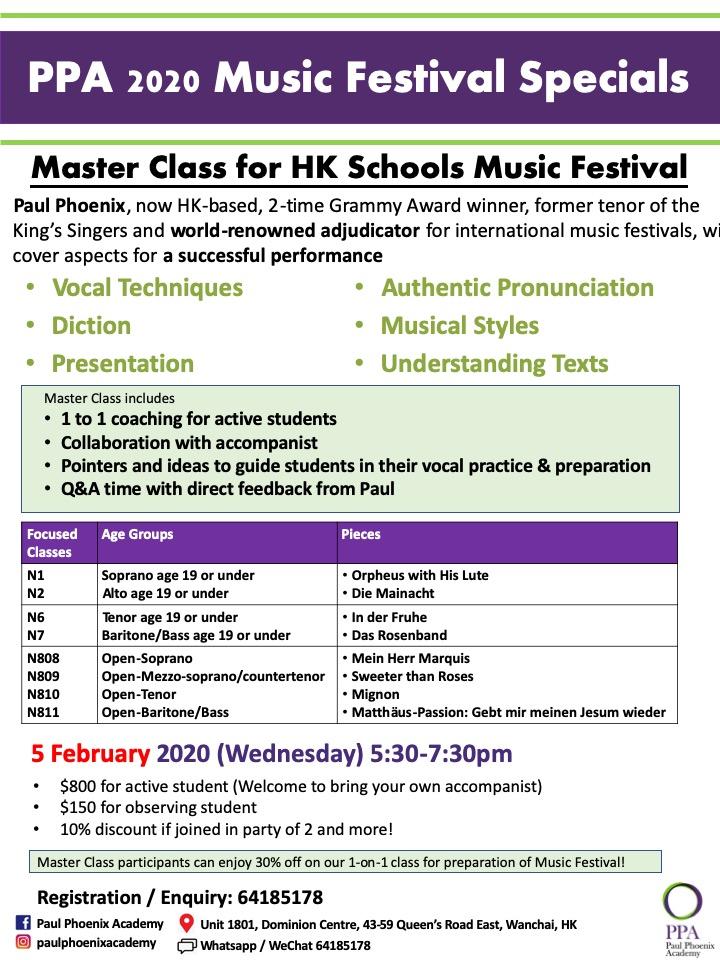 Master Class HKSMF