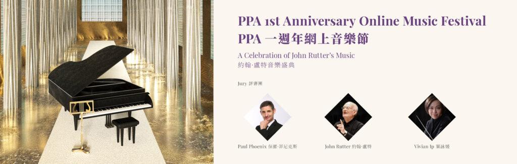 PPA_OMF_Banner_Website