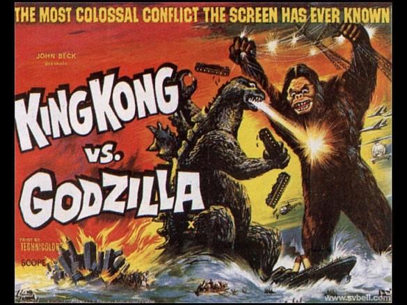 king-kong-vs-godzilla (1)