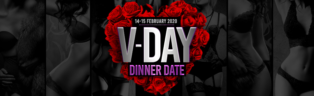 Valentine's Day Couples Dinner Date