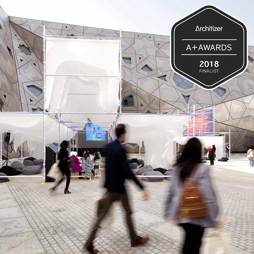 ARCHITIZER A+ AWARDS 2018 FINALIST! LUMINOUS DRAPES