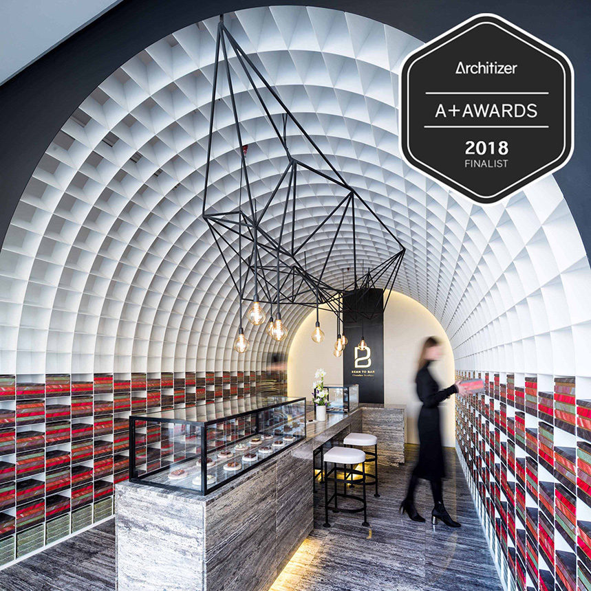 Architizer Awards 2018 Finalist! Bean to Bar