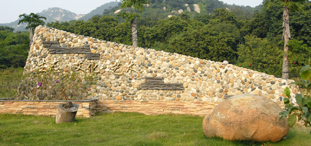 Manufactured Stone Supplier