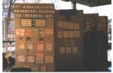 display-boards-jhu