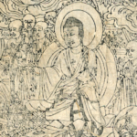 Buddha - Diamond Sutra - oldest book
