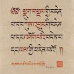 Four Noble Truths - Tashi Mannox