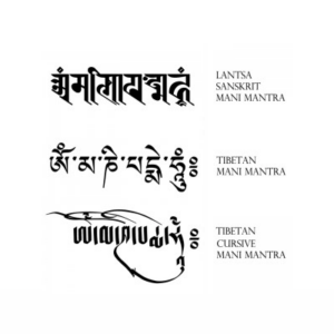 Tibetan + Sanskrit mani mantra v3 (with border)