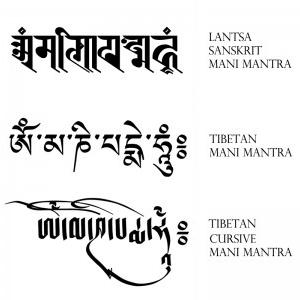 Tibetan + Sanskrit mani mantra v2