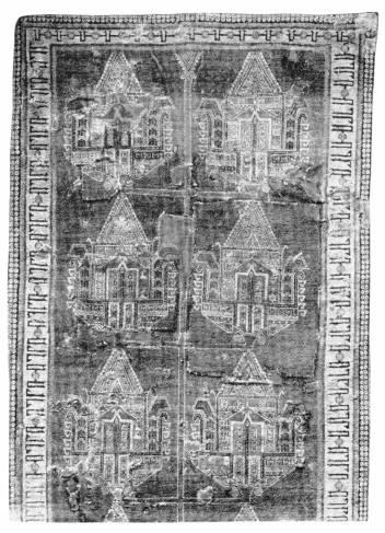 synagogue carpet