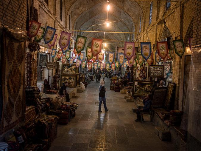 Century-old Shiraz rug bazaar