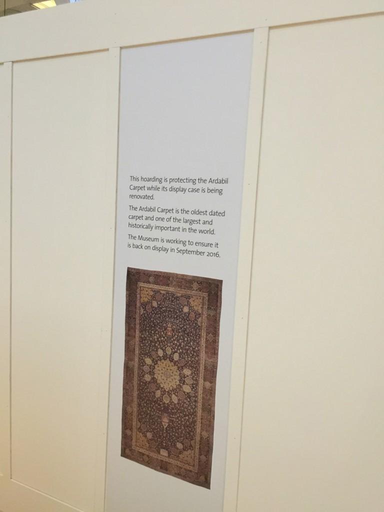 Sign says Ardabil Carpet under conservation