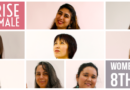 Rise & Rise Strong Female Erasmus+ Activity & Free Professional Photo Shoot – Women's Day 2020