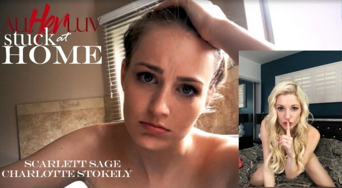 Charlotte Stokely Stars in AllHerLuv's First Remotely-Produced Content