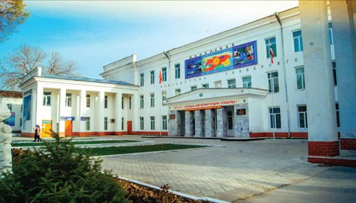Jalalabad-State-Medical-University