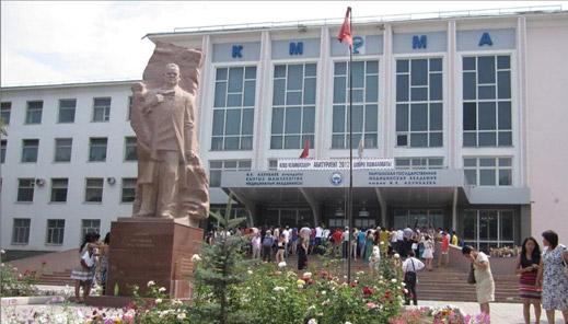 Kyrgyz-State-Medical
