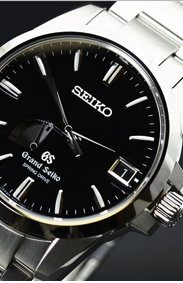 seiko watch repair