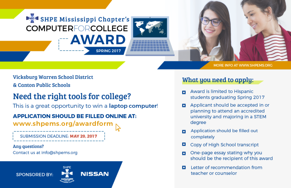 Computer for College Award 2017