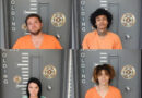Sheriff's Office Makes Additional Arrests in Car Break-In Cluster…
