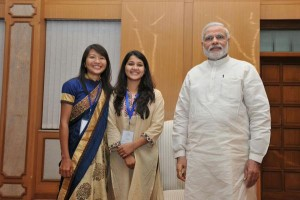 with pm