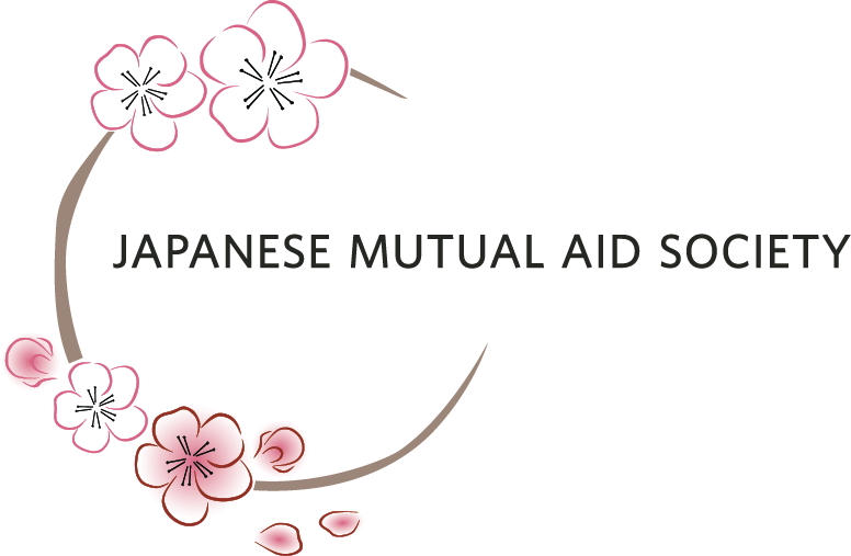 Japanese Mutual Aid Society of Chicago
